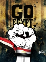Go Egypt Fist